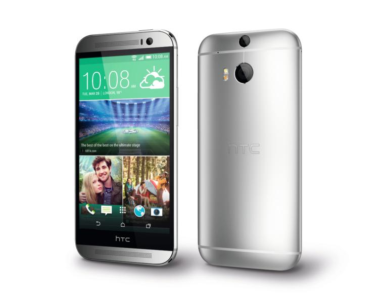 HTC One M8s: Neue Version des One M8 vorgestellt