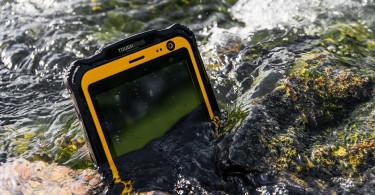 Outdoor-Tablet